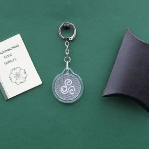 Carrickmacross Lace Keyring Spiral